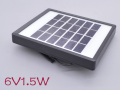 Art. No. SC-302  6V 1.5W Solar Panel