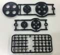 Art. No.  PU-01  Pulley Set with Axial Bushings